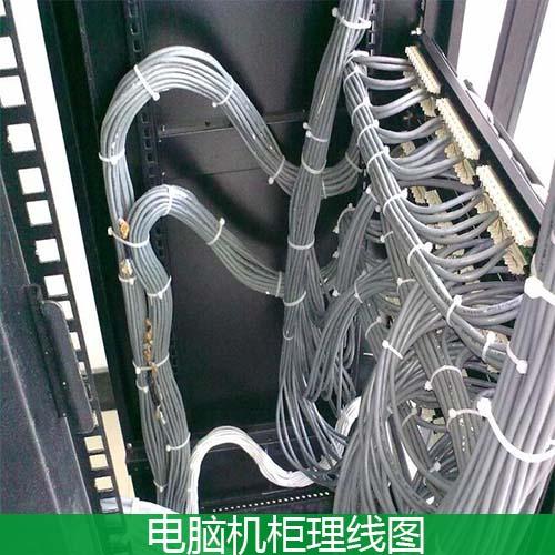 电脑机柜1
