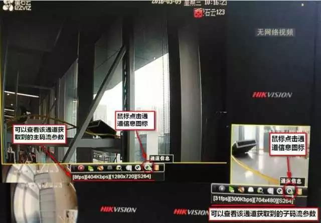 """莆田监控安装帮你搞定海康录像机""""资源不足""""问题"""